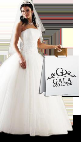 2014. Свадебный салон Gala в Москве