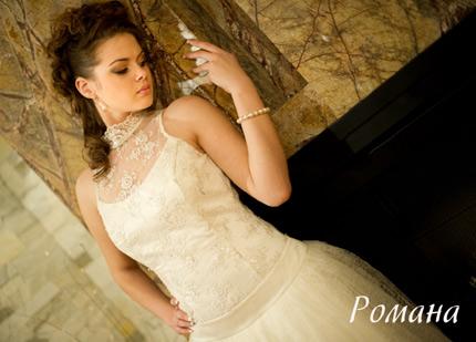 Платья свадебные от мировых дизайнеров