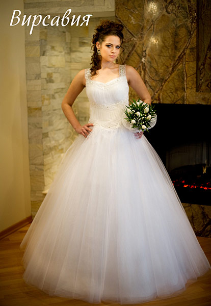 Скромные свадебные платья